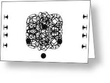 Jammer Asymmetrical Symmetry Greeting Card