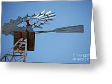 Jammer Windmill 001 Greeting Card