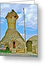Jandarma Or Police Station In A Fairy Chimney In Cappadocia-turkey  Greeting Card