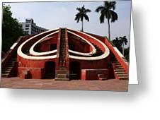 Jantar Mantar - New Delhi - India Greeting Card