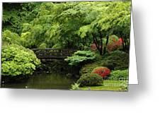 Japanes Garden Reverie Portland Oregon Greeting Card