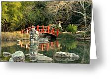 Japanese Bridge Over Water Greeting Card