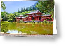 Japanese Byodoin Temple Greeting Card