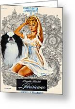 Japanese Chin Art - Una Parisienne Movie Poster Greeting Card