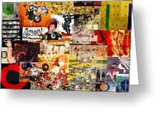 Japanese Contemporary Art Greeting Card