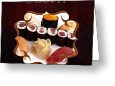 Japanese Cuisine Gallery Greeting Card
