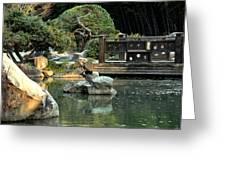 Japanese Garden At Sundown Greeting Card