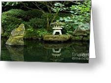 Japanese Garden Calmness Greeting Card