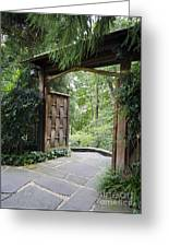 Japanese Garden Gate  Greeting Card