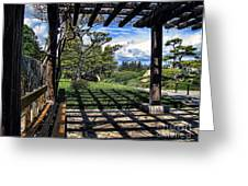 Japanese Garden Of Water And Fragrance 2 Greeting Card