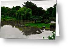 Japanese Garden Point Greeting Card