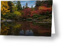 Japanese Garden Reflection Greeting Card