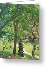 Japanese Garden Greeting Card by Robert Bray