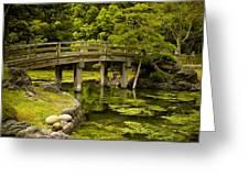 Japanese Garden Tokyo Greeting Card