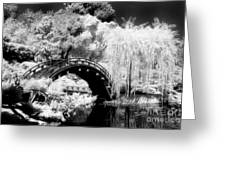 Japanese Gardens And Bridge Greeting Card
