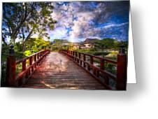 Japanese Gardens Greeting Card by Debra and Dave Vanderlaan