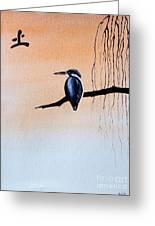 Japanese Kawasemi Kingfisher Feng Shui Earth Greeting Card