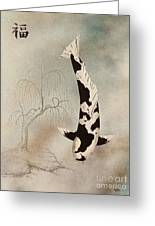 Japanese Koi Utsuri Mono Willow Painting  Greeting Card