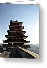 Japanese Pagoda Reading Pa Greeting Card