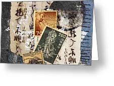 Japanese Postage Three Greeting Card by Carol Leigh