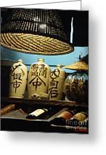 Japanese Sake Perfection Greeting Card