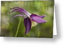 Japanese Serenity Columbine Blossom Greeting Card