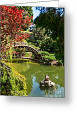 Japanese Spring - The Japanese Garden Of The Huntington Library. Greeting Card
