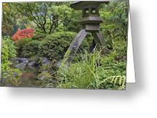 Japanese Stone Lantern By Water Stream Greeting Card