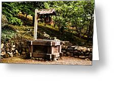 Japanese Tea Garden Well Greeting Card