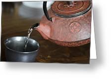 Japanese Tea Greeting Card