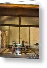 Japanese Tea Room Greeting Card