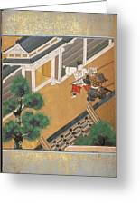 Japanese Warrior And Noble Greeting Card
