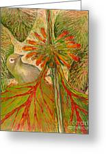Japanese White Eye Greeting Card by Anna Skaradzinska