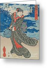 Japanese Woman By The Sea Greeting Card