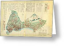 Japanese Wood Block Map Showing Mt Fuji 1830s Greeting Card