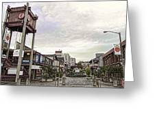 Japantown - Nihon Machi - San Francisco Greeting Card
