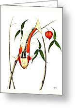 Japnese Koi Shuisui Chinese Lantern Painting Greeting Card