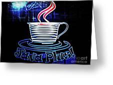 Java Plus Greeting Card