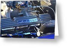 Javelin Sst V-8 Engine Greeting Card