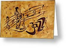 Jazz Coffee Painting Greeting Card