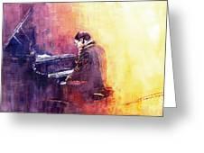 Jazz Herbie Hancock  Greeting Card by Yuriy  Shevchuk
