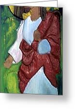 J.b.j. The Christ Like Me Greeting Card