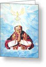 Jean Paul II Greeting Card