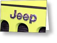 Jeep Logo Greeting Card