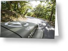 Jeep Willys Greeting Card