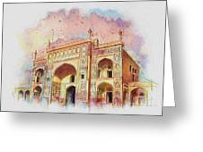 Jehangir Form Greeting Card