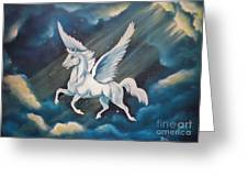 Jennifer's Ride Greeting Card