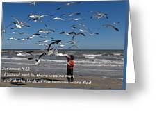 Jeremiah 4.25 Greeting Card