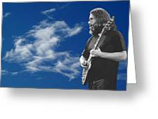 Jerry And The Dancing Cloud Greeting Card