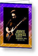 Jerry Cheney 1 Greeting Card